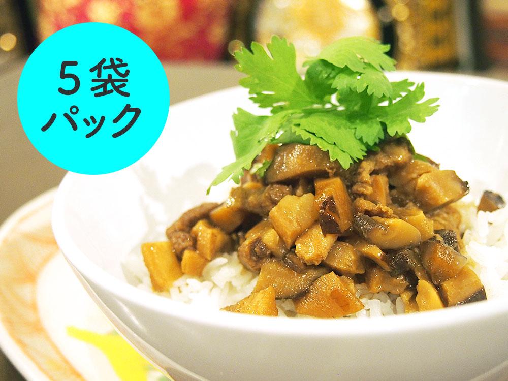 魯肉飯(ルーローファン)の具